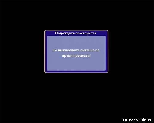 http://ts-tech.3dn.ru/_nw/0/36419.jpg
